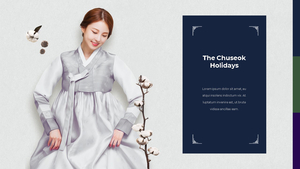 한국의 명절, 추석 파워포인트 템플릿