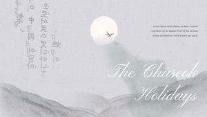 한국의 명절, 추석 파워포인트 템플릿 #7