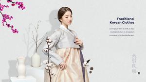 한국의 명절, 추석 파워포인트 템플릿 #8