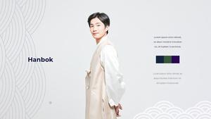 한국의 명절, 추석 파워포인트 템플릿 #10