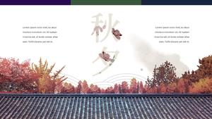 한국의 명절, 추석 파워포인트 템플릿 #13