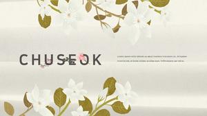 한국의 명절, 추석 파워포인트 템플릿 #16