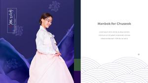 한국의 명절, 추석 파워포인트 템플릿 #20