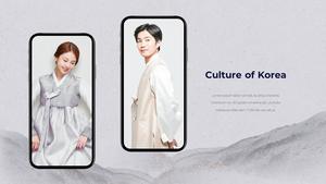 한국의 명절, 추석 파워포인트 템플릿 #34