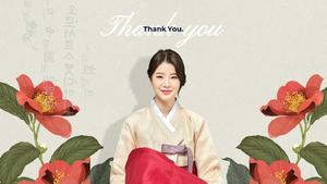 한국의 명절, 추석 파워포인트 템플릿 #35