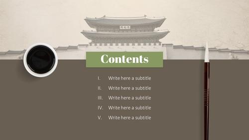 한글날 (Korea, 역사) 파워포인트 배경 - 섬네일 2page