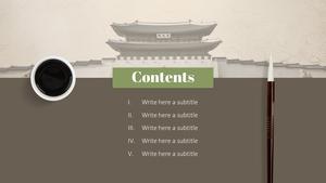 한글날 (Korea, 역사) 파워포인트 배경 #2