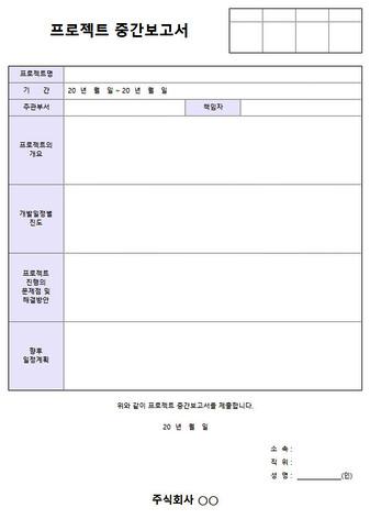일정관리 엑셀서식 모음 - 섬네일 6page