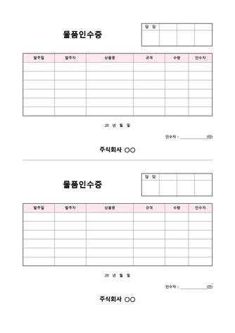 증명서 베스트 서식 - 섬네일 10page