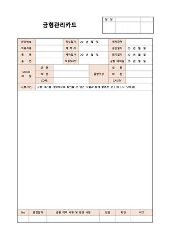 각종 카드 베스트 서식 - 섬네일 9page