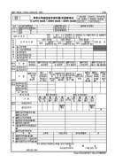퇴직소득원천징수영수증/ 지급명세서