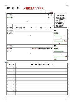 일문 표준 이력서(2)