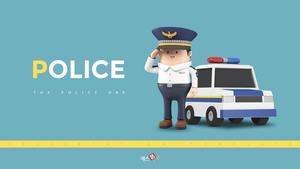 경찰 (Police) PPT 배경 표지