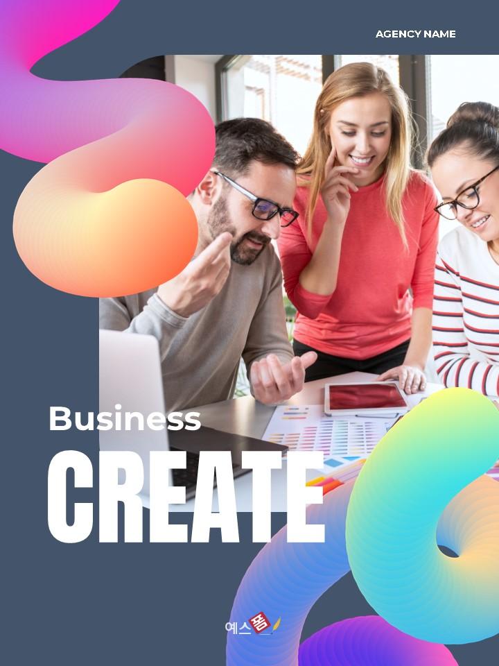 Business Creative 세로형 템플릿-미리보기