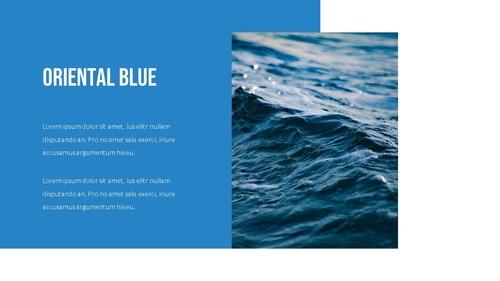 블루 스펙트럼 (Blue Spectrum) PPT 16:9 - 섬네일 2page