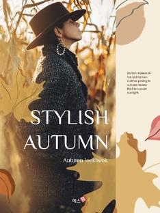 Stylish Autumn 가을 패션 세로 템플릿
