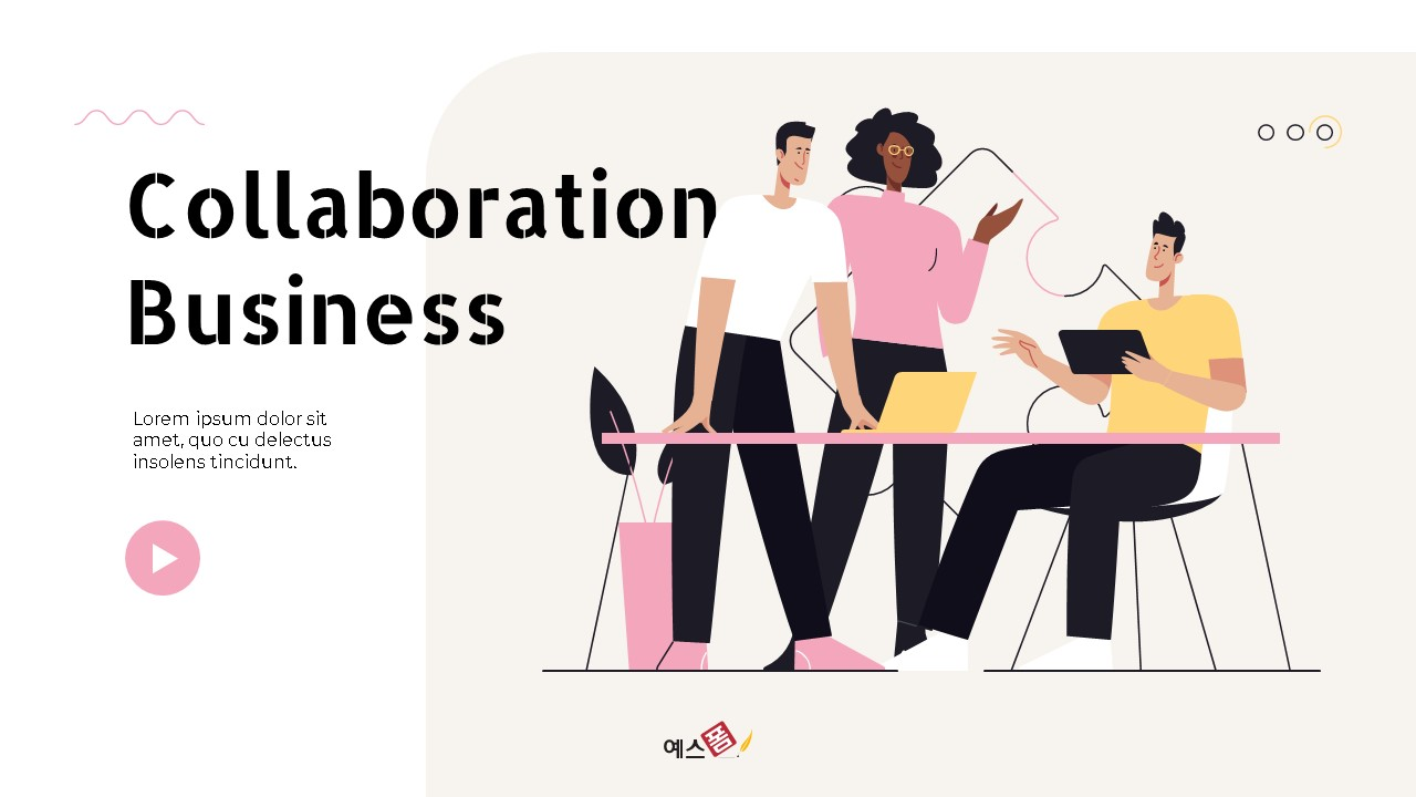Collaboration Business Service 피치덱 PPT-미리보기