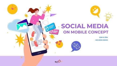 소셜미디어 모바일 컨셉 (Social Media on Mobile) 템플릿 - 섬네일 1page