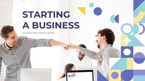 사업 시작 (Starting a Business) 템플릿 - 섬네일 1page