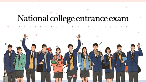 대학수학능력시험 (수능) 배경 PPT - 섬네일 1page