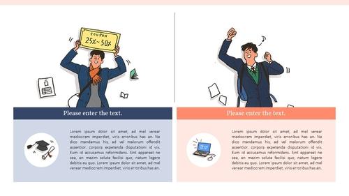 대학수학능력시험 (수능) 배경 PPT - 섬네일 4page