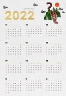 [2022년] 임인년 호랑이띠해 달력