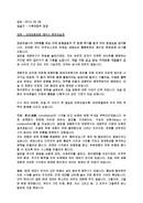 축사_총리_발표회_(축사) 아태금융포럼 개막식 축하연설문