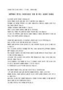 축사_기관장_개업식_(축사) 구 의원 아파트 도서관 개관식인사말(책과 내면의 아름다움)