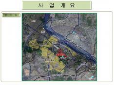 경기도 김포시 사우지구 공동주택 신축사업계획서 page 5