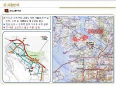 경기도 김포시 사우지구 공동주택 신축사업계획서 #12