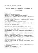 기념사_단체장_발표회_(기념사) 도서관장 음악회 기념인사말