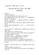 기념사_단체장_행사대회_(기념사) 불꽃축제 위원회장 10월 불꽃축제 행사인사말