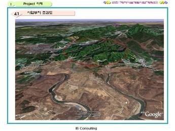 경기도연천 레저시설 개발 사업계획서 page 9