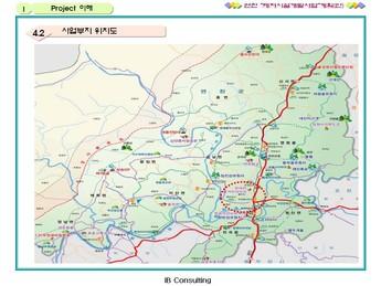 경기도연천 레저시설 개발 사업계획서 page 10