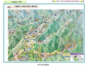 경기도연천 레저시설 개발 사업계획서 #11