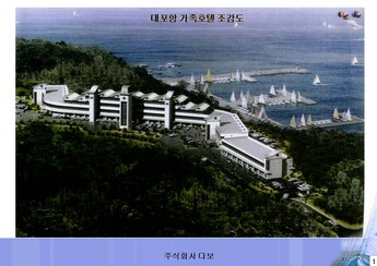 강원도 속초시대포동 가족호텔 신축 사업계획서 page 2