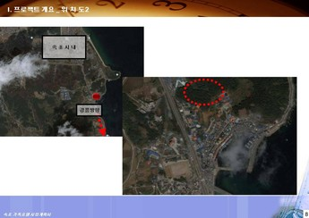 강원도 속초시대포동 가족호텔 신축 사업계획서 page 9