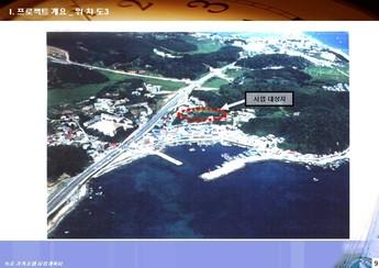 강원도 속초시대포동 가족호텔 신축 사업계획서 page 10