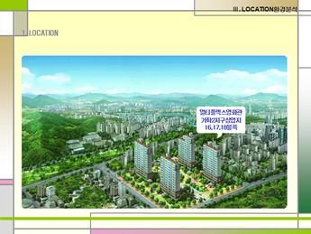 진주시 가좌동 멀티플렉스 건축사업계획서 page 9