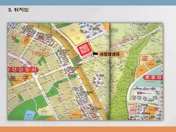 경기도고양시 일산 상업시설사업계획서 page 6