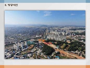 경기도고양시 일산 상업시설사업계획서 page 7