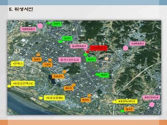 경기도고양시 일산 상업시설사업계획서 page 8
