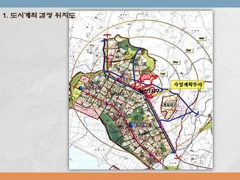 경기도고양시 일산 상업시설사업계획서 #15