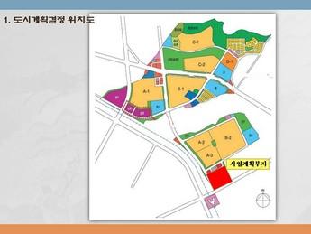 경기도고양시 일산 상업시설사업계획서 #16