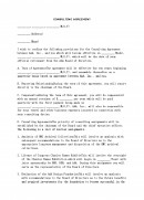 (영문) 컨설팅계약서(CONSULTING AGREEMENT)