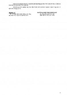 베트남 각종 세금계산서양식 리스트 page 4