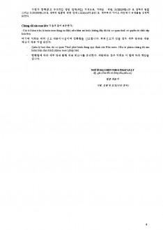 베트남 각종 세금계산서양식 리스트 page 6