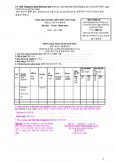 베트남 각종 세금계산서양식 리스트 page 7