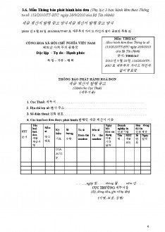 베트남 각종 세금계산서양식 리스트 page 8