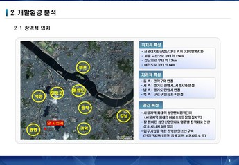 서울금천구 가산동아파트형 공장 사업계획서 page 4